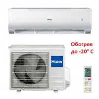 Кондиционер Haier AS09FM5HRA/1U09BR4ERAH Family Inverter (Тепловой насос, -20°, R410a)